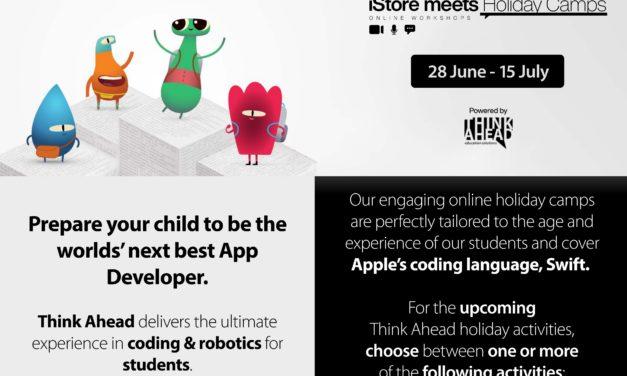 KIDS SERIES: HOLIDAY CAMP VIRTUAL ROBOTICS GRADE 3 – 7